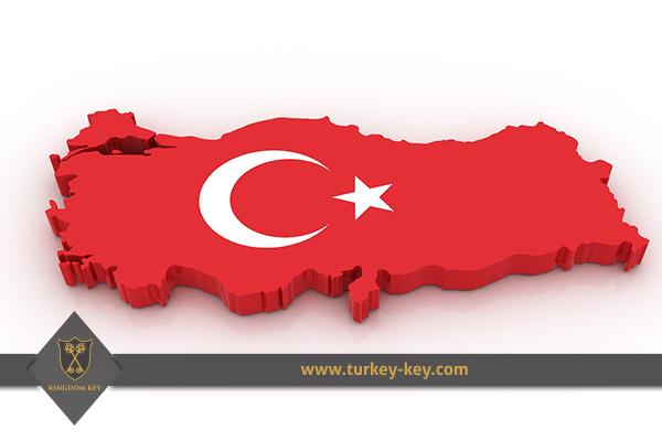نمو الاستثمار في تركيا