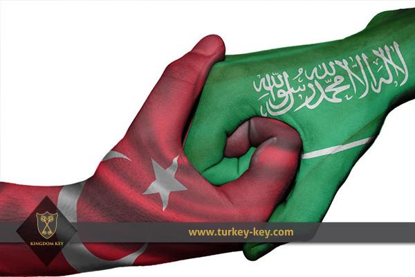Turkey Saudi