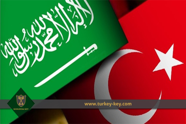 investment-Saudi-turkey