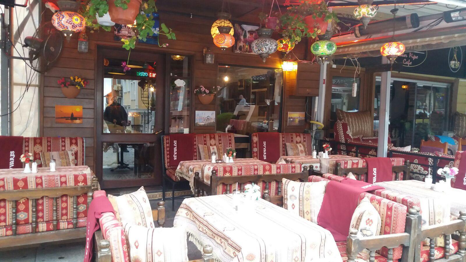مطعم 309