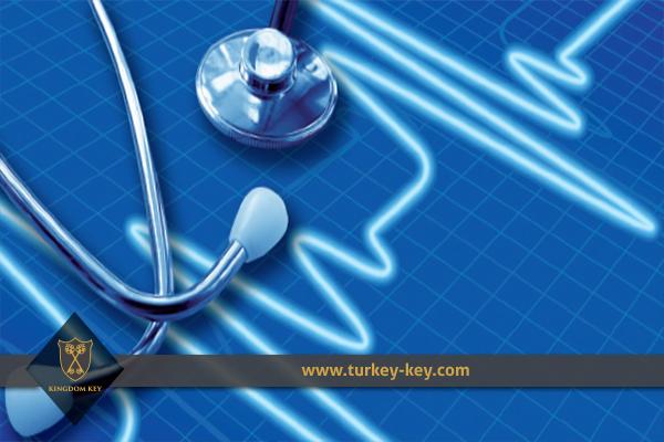 علاج و الطب في تركيا